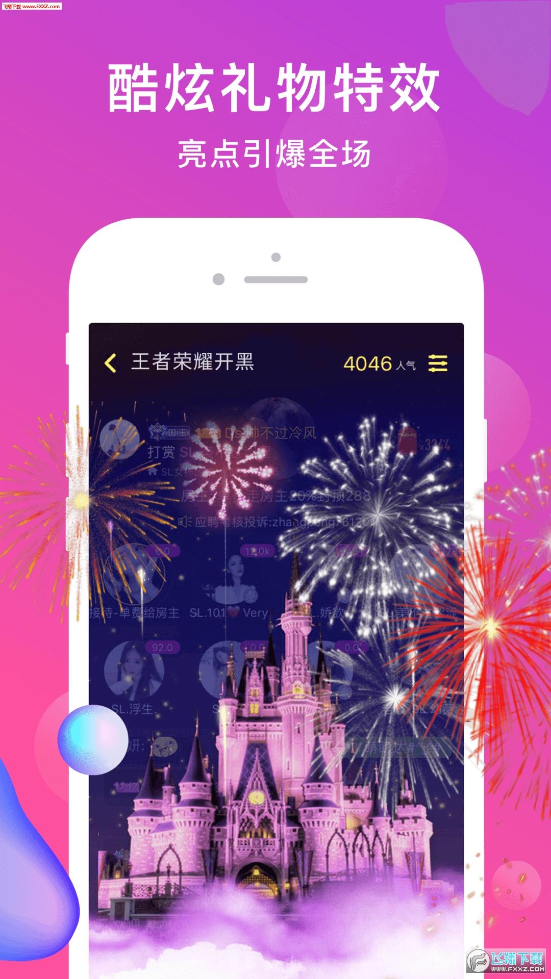皮队友app最新版1.0.1.0截图2
