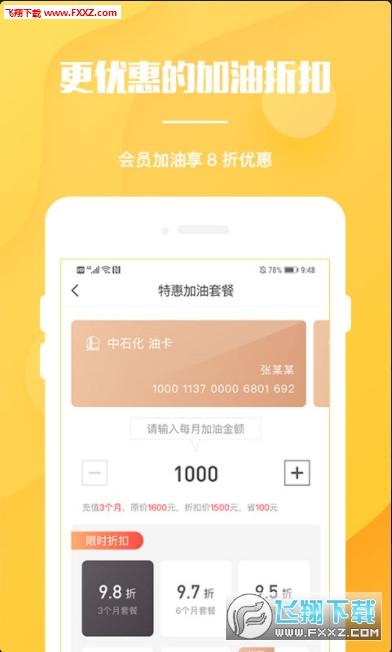 迈艾卡app1.0.1截图1