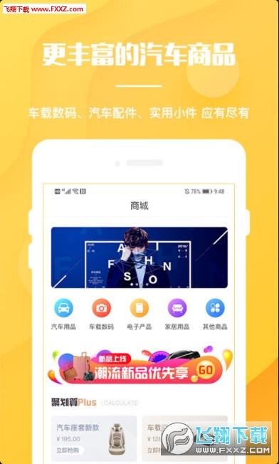 迈艾卡app1.0.1截图2