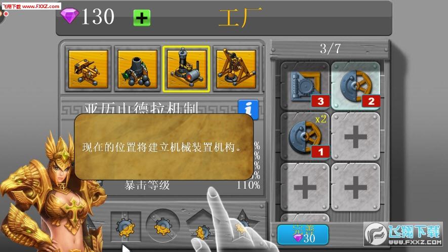 丢丢部落安卓版1.0截图3