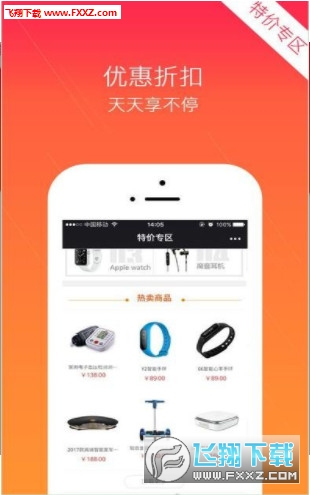 趣淘金app1.0截图1