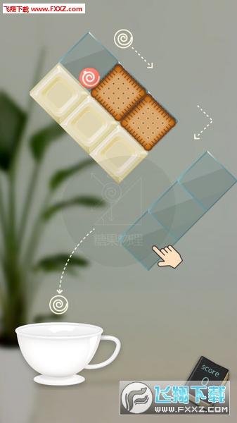 糖果物理安卓版v1.0截图0