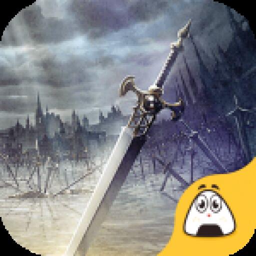 永恒之剑折扣手游版7.1.1
