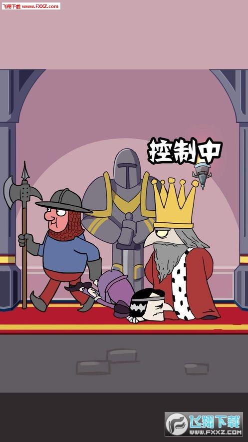 To Be King手游中文版1.0.9截图1