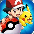 萌物大乱斗(Go皮卡丘)游戏1.8.0.1