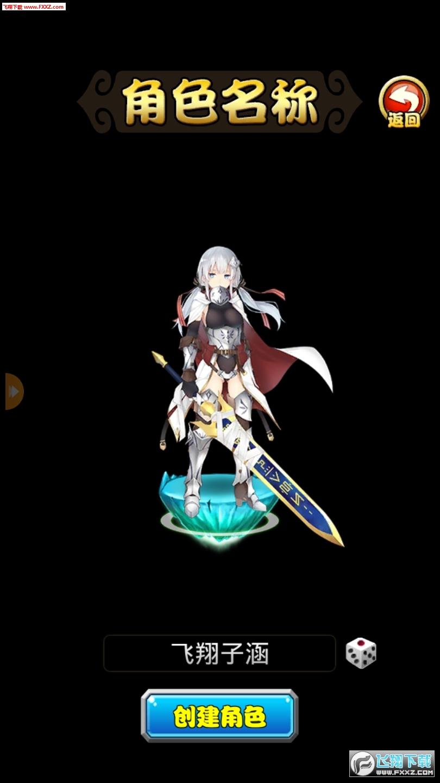 神仙总动员无限版1.0截图1