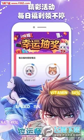 微博动漫app7.9.5手机版截图1