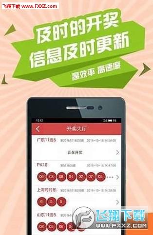 vip70500彩票appv1.0截图1