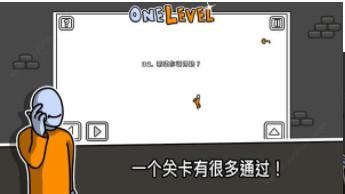 没人能逃走游戏官方版1.7.4截图2