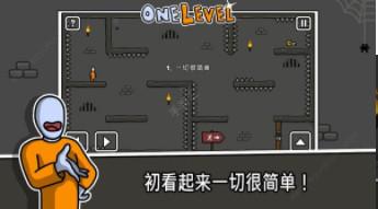 没人能逃走游戏官方版1.7.4截图0