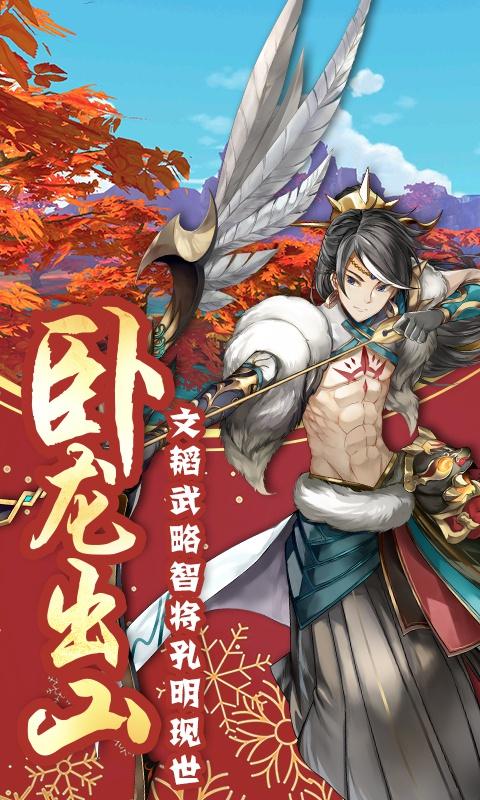 蜀山正传九州异闻录变态版1.0截图1