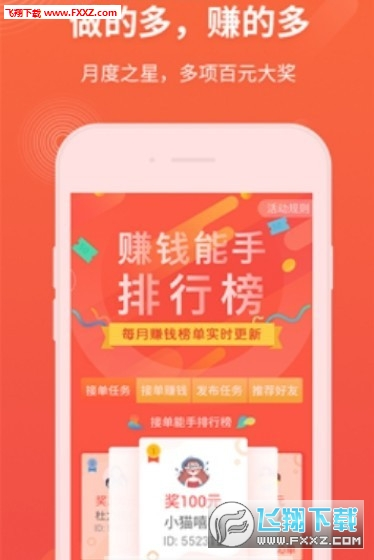 百苑彩票appv1.0截图0
