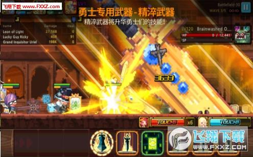 勇士公主龙剑传说官方版1.0.1截图0