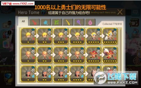 勇士公主龙剑传说官方版1.0.1截图1