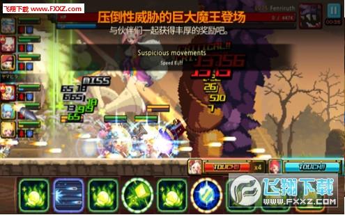 勇士公主龙剑传说官方版1.0.1截图2