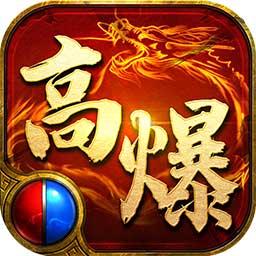 雄霸沙城官方版1.0.130.4346