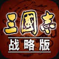 三��志�鹇园媸钟�2.0