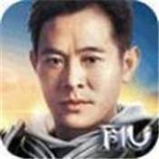 李连杰奇迹mu官方版v1.0