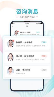 美图皮肤医生app安卓版v1.0截图3