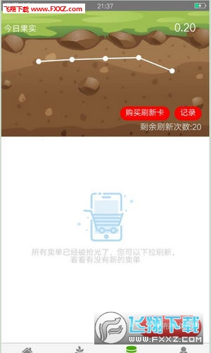 欢乐庄园安卓版v1.0.0截图1