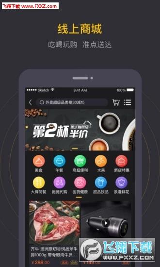 泉通app安卓版v1.0.22截图0