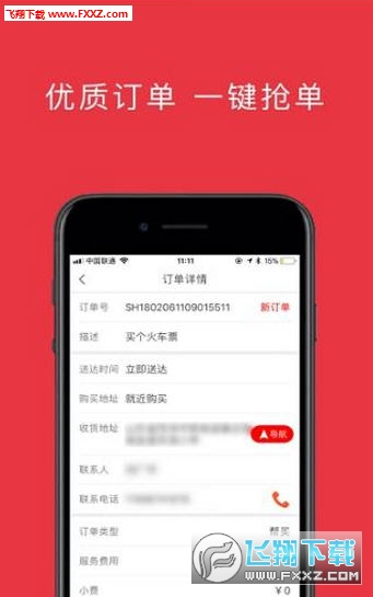 我帮app官方版v1.0.0截图1