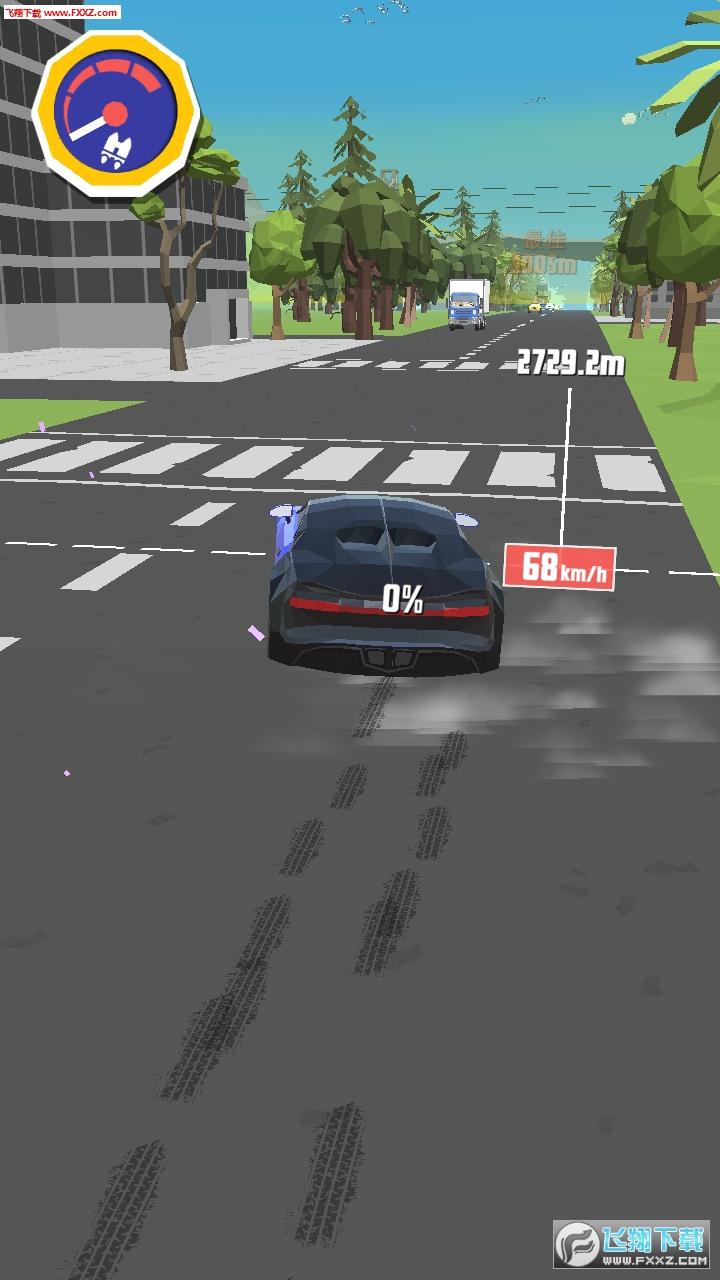 极速飞车最新版1.0.0截图0