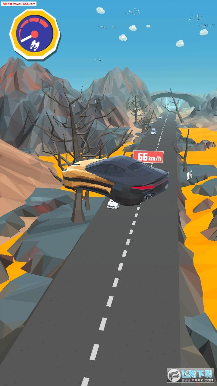 极速飞车最新版1.0.0截图2