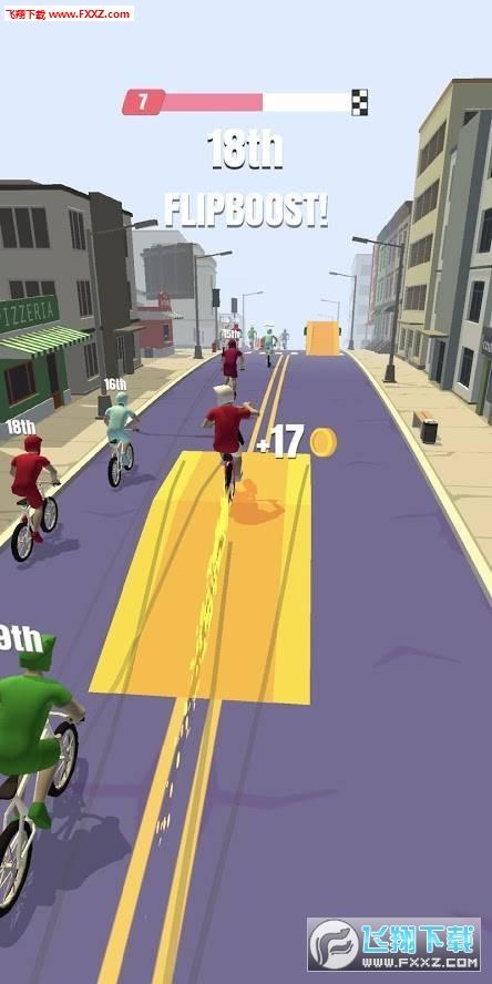 自行车冲刺赛游戏v1.0.2截图1