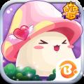 梦幻冒险岛礼包版1.0.0