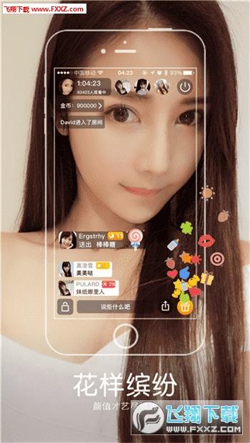 葵花视频app免费版v1.0截图0