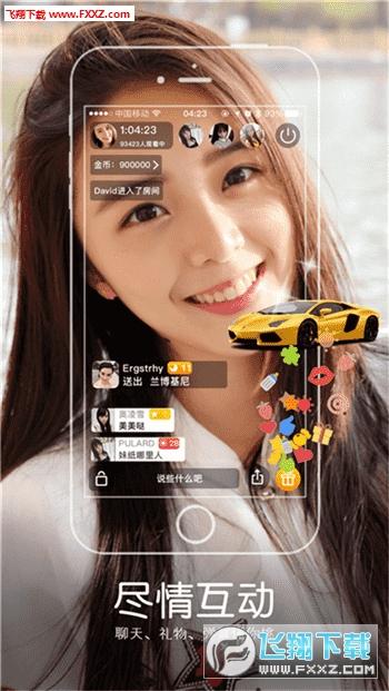 葵花视频app免费版v1.0截图2