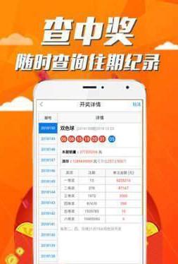团彩网app手机版v1.0截图2