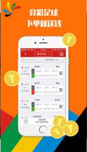 金叶国际彩票appv1.0截图1