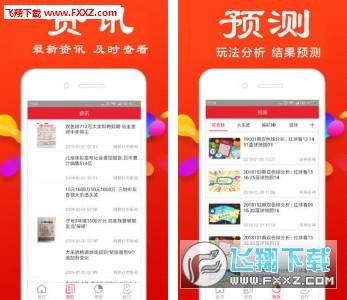 皇宝彩票appv1.0截图0