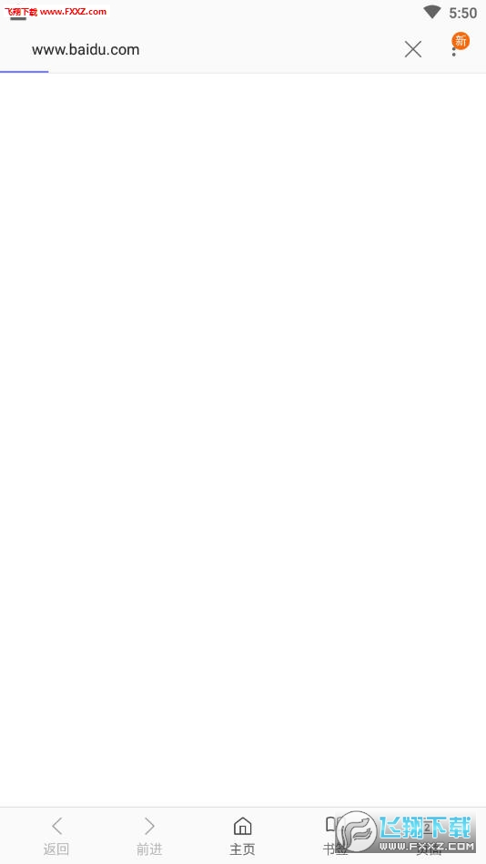 三星浏览器app官方版8.2.01.2截图2