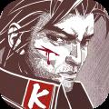 末世王者安卓版2.0.0