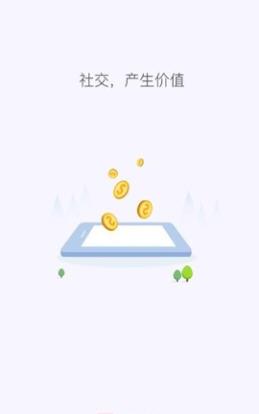 夸克赚钱手机版v1.0.0截图0