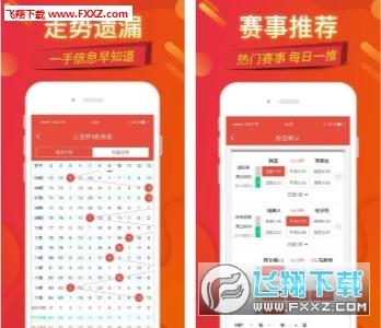 05520彩票网appv1.0截图1
