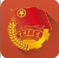 共青团中央app手机版 3.2.4