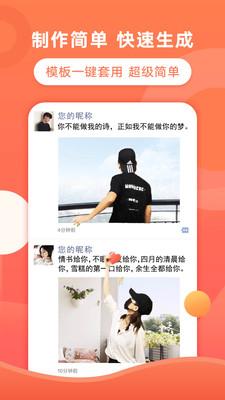 飞推app安卓版4.0.2截图0
