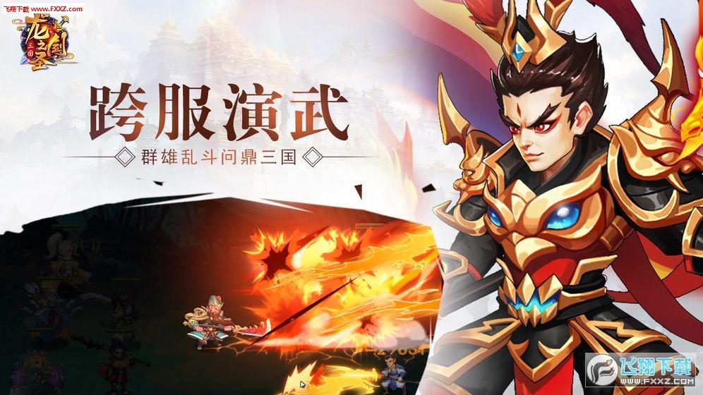 龙之剑圣九游200000.0截图2