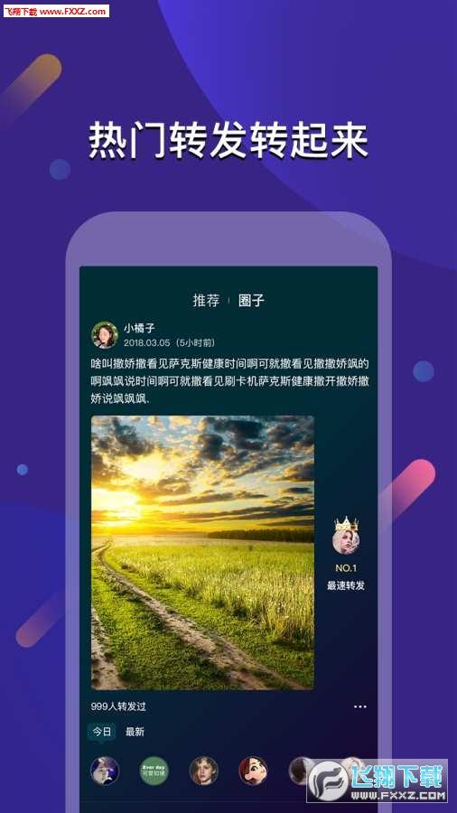 云闪appv1.0.0截图1