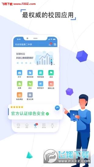 之江汇app最新版v6.2.4截图1