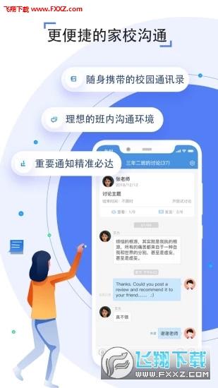 之江汇app最新版v6.2.4截图2