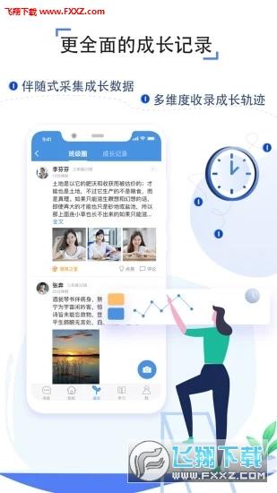 之江汇app最新版v6.2.4截图3