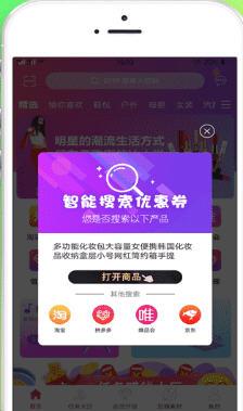 云购街app最新版1.0.3截图2