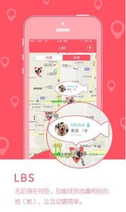 宠物星球app官方版1.0.9截图2