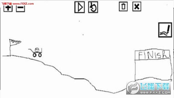 PaintBoy手游v0.1截图0