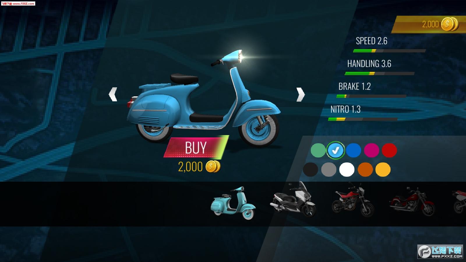 狂野摩托车手手游1.0截图0